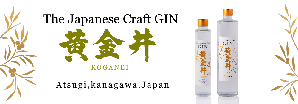 THE JAPANESE CRAFT GIN